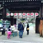 【京都神社めぐり】初詣に京都屈指の桜の名所に参拝!すでに開花する寒桜もあり☆「平野神社」