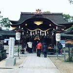 【京都初詣めぐり】今年こそ勝ち馬に乗る!お正月は神前書初め大会も☆「藤森神社」