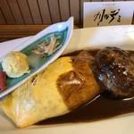京都の絶品ハンバーグ★気取らない本格洋食・グリル デミ (GRILL DEMI)【丸太町】
