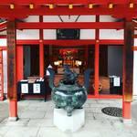 【都七福神めぐり】京都発祥で日本最古の巡拝!唯一の女神・弁財天を祀る☆6寺社め「六波羅蜜寺」
