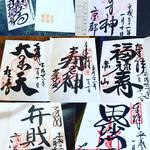 【保存版】京都発祥で日本最古の巡拝!新春から総ナメで福にあやかる☆「都七福神めぐり」