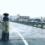 【京都橋めぐり】じつは牛若丸と弁慶が出会ったのはココ!?平安時代の五条橋☆「松原橋」