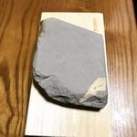 【京都珍スポットめぐり】日本が誇る砥石の名産地・亀岡で世界に一つだけのマイ砥石づくり☆「匠ビレッジ天然砥石館」