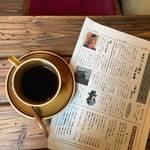 究極の隠れ家とファンタジーな異空間喫茶*ヱントツコーヒー舎【北野白梅町】
