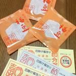 【京都吉田神社】京都冬の一大風物詩!約800店の露店も並ぶ賑やかさ☆「2019節分祭」