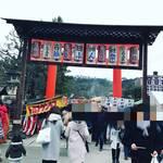 【京都吉田神社】京都を代表する一大風物詩!小雨まじる火炉祭直前☆2019「節分祭」に行ってきました!!
