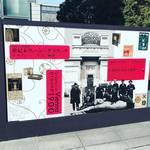 【京都国立近代美術館】絶賛開催中!芸術の巨匠クリムトを中心としたデザインの集積☆「世紀末ウィーンのグラフィック」