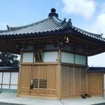 【京都お寺めぐり】六地蔵の一つ!若狭街道の安全を見守る鞍馬口地蔵☆「上善寺」