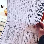 【京都お寺めぐり】名物・開運推命おみくじで今年を占う!夏の六道まいりでもおなじみ☆「六波羅蜜寺」