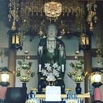 【京都お寺めぐり】六地蔵めぐりの一つ!山陰街道を守護する桂地蔵を祀る☆「地蔵寺」