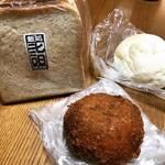 【京都パンめぐり】カリカリのカレーパン必食!長時間発酵のこだわりパンたち☆「飯処詣(パンドコロ モーデ)」