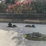 【保存版】唯一無二!京都オススメの石!!世界遺産の石造り名庭から巨石洞窟まで☆【厳選9ヶ所】