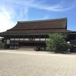 【保存版】カウントダウン開始!平成最後に訪れたい!!京都おすすめの天皇・皇室ゆかりのスポット【厳選3か所】