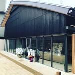 【京都ニュース】寺町通の老舗ランドマーク店『鳩居堂』の新店舗オープン☆