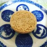 【京都お寺めぐり】発祥の地『南禅院』で毎月15日開催の写経会!茶室でお抹茶付☆「南禅寺」