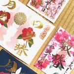 【京都】春限定の御朱印と見頃の椿「霊鑑寺」の特別公開