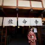 3/24【西陣シネマ】5回目の開催☆今度は京都人の大好きなコーヒーがテーマです!「A FILM ABOUT Coffee」