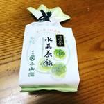 【京都土産めぐり】宇治茶の老舗ならではの絶品抹茶飴!中からドロリと上質の濃茶☆「丸久小山園」