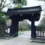 【京都地名ミステリー】京都御所北東のかつて真如堂のあった名残りとどめる門☆「石薬師御門」