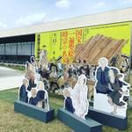 【京都国立博物館】初の総合展!『踊り念仏』の旅を描いた傑作絵巻☆「国宝一遍聖絵と時宗の名宝」