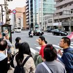 京都のコーヒーカルチャーを訪ねる☆京都ミニツアー【まいまい京都】絶品コーヒー店めぐり