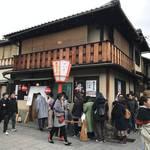【ザ☆行列】春の行楽シーズン☆京都市内の行列店いろいろ集めてみました☆【まとめ】