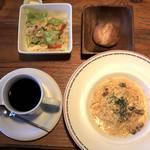 美味しいパスタとケーキの欲張りセット「セカンドハウス」【北山カフェ】