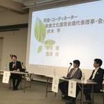 京都開催シンポジウム!最新発酵食品事情☆「和食と健康」~腸内細菌・微生物で 賢い「食」を考える~