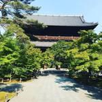 【京都お寺めぐり】『絶景かな絶景かな』で有名な三門だけじゃない!知る人ぞ知る門の数々☆「南禅寺」