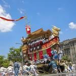 【2019年 京都・祇園祭(ぎおんまつり)】今年は創始1150年の特別な祇園祭!