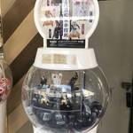 【京都お土産めぐり】雅どすなぁ~☆市内にある京都らしいモチーフのガチャガチャおもちゃを集めました!