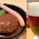 【ヱビス バー 京都ヨドバシ店】で真っ昼間からビール&ハンバーグランチしてきた