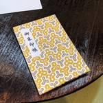 やっぱりオリジナルが嬉しい!「紙TO和」可愛い和紙でご朱印帳作り体験