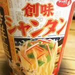 【コンビニグルメ】新発売!京都本社・創味食品の本格中華スープ使用カップ麺「創味シャンタン 海鮮塩味 刀削風麺」