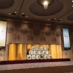 ウェスティン都ホテル京都で開催!地酒フェスタ2019へ行ってきました