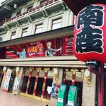 【京都史跡めぐり】8月は初音ミク登場の歌舞伎発祥の地・京都南座!その対になる芝居小屋☆「北座跡」