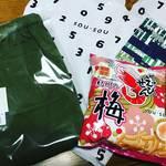 【四条河原町】京都を代表する現代版和装メーカー!涼やかな浴衣も人気☆「SOUSOU(そうそう)」