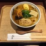 【京都のおうどん】「仁王門 うね乃」のおいしいお出汁のおうどんにほっこり♪