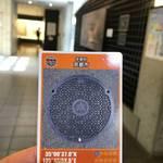 【京都無料観光】3月リニューアルオープン!開館30周年でますます内容充実☆「琵琶湖疏水記念館」