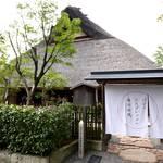 いよいよ京都に上陸!☆「パンとエスプレッソと嵐山庭園」オープン!☆【京都嵐山】