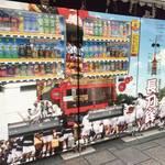 【保存版】どんだけ好きやねん!街角にあふれる京都人の祇園祭愛を感じる風景☆【厳選4スポット】