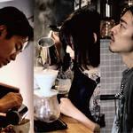 京都の若手コーヒー職人3人によるコーヒーイベント☆7/15,16開催!@アストレアコーヒー【堀川松原】