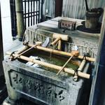 【2019京都祇園祭】祇園祭期間中のみ開放される幻の井戸!オフィス街の隠れた神水☆「御手洗井」
