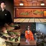 9月17日一日限定!能楽と懐石料理の饗宴~幽玄の世界へのいざない~【京都川床】