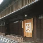 杉本家住宅 ~『歳中覚』の風情ある暮らし 市内最大規模の京町家~【京の夏の旅】
