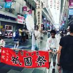 【2019祇園祭後祭】2年ぶりに復活!神輿行列や花街の芸舞妓が祭を彩る☆「花傘巡行」