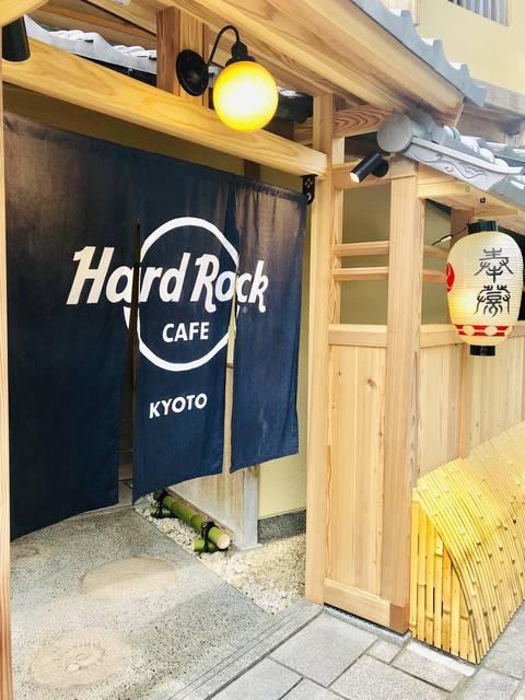 【新店】話題沸騰!伝統とロックの融合 ★世界初町屋造りのハードロックカフェが祇園に誕生!