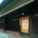 クールに過ごしたい京町家のスローライフと豪商の優雅な別邸が今年の見どころ【京の夏の旅】