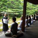 京都で朝活!朝の禅寺 特別拝観~坐禅体験と朝ごはん~【京の夏の旅】