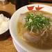 京都を代表するラーメン店「天天有」の味を祇園で【八坂神社前】